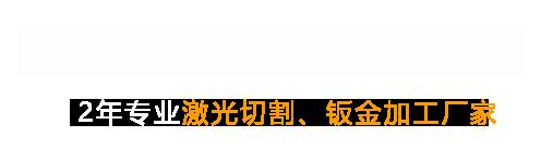 深圳华通快精密制造有限公司宝安分公司
